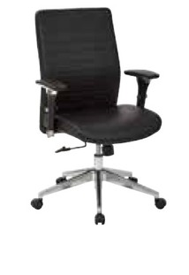Hamilton High Back Leather Chair
