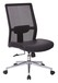 Hamilton Mesh High Back Chair
