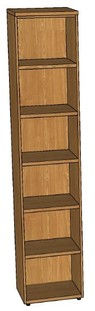 Premier 85 High Bookcase